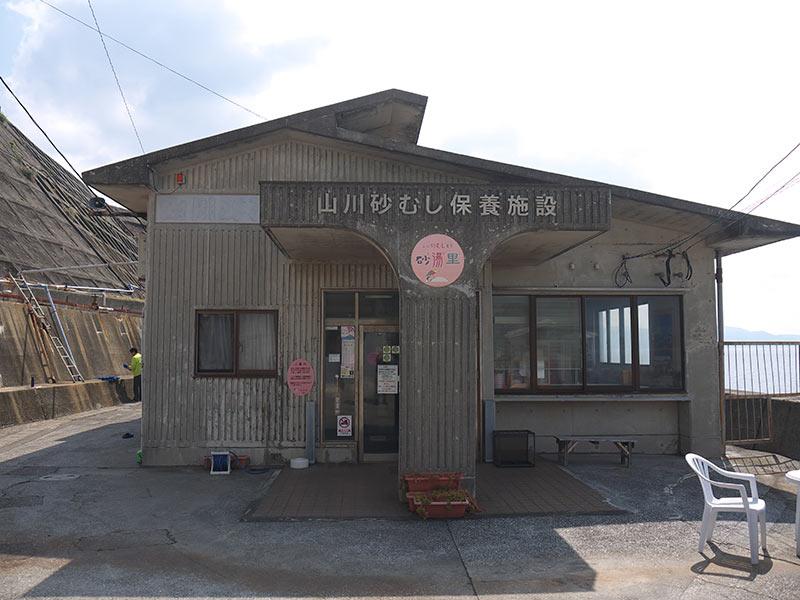 япония, onsen, онсен, Sayuri Onsen , ibusuki, ибусуки, кагосима, kagoshima, Kaimondake