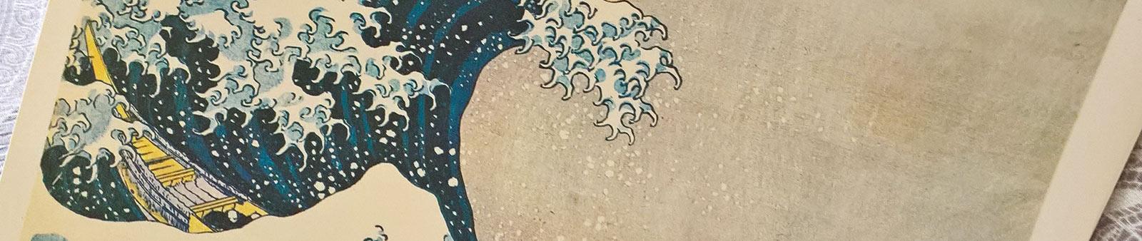 музей Хокусая, токио, Япония, sumida Hokusai museum