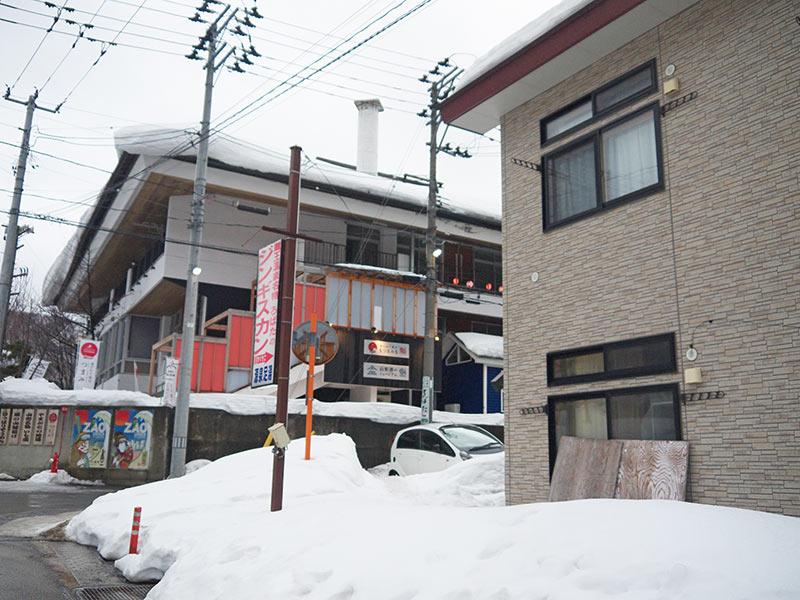 Zao onsen, Ski Resort, Зао, Зао онсен