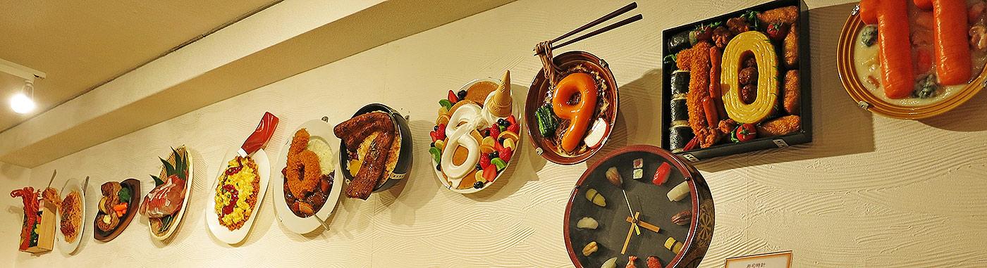 япония, манза онсэн, manza onsen, онсен, ванна, горячий источник