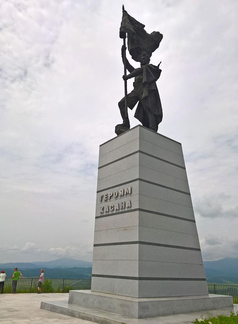 приморье, хасан, хасанский район, памятник, памятник героям хасана