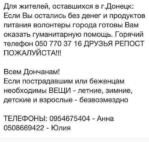 1546163_1403708426591690_1224201568678365624_n