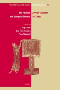 The Russian Jewish Diaspora and European Culture