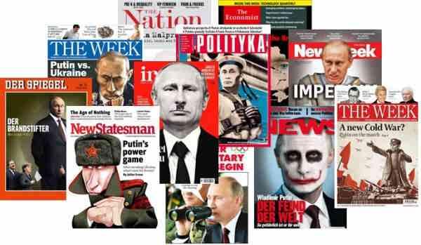 Путин в Западной прессе