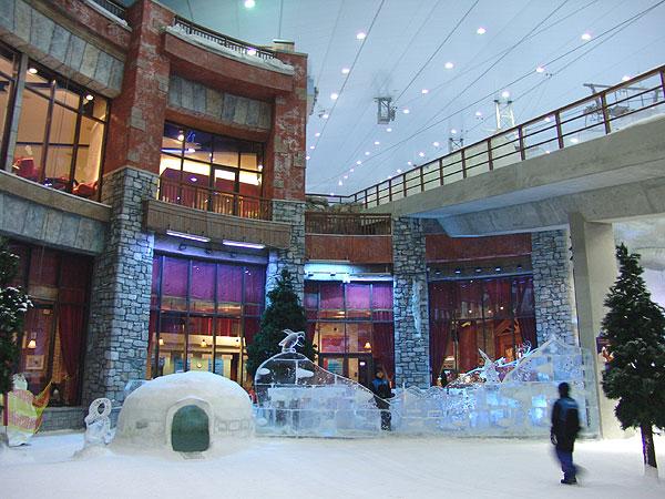 ski_dubai_ice_cafe
