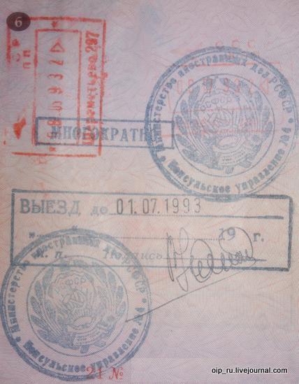 93Russia