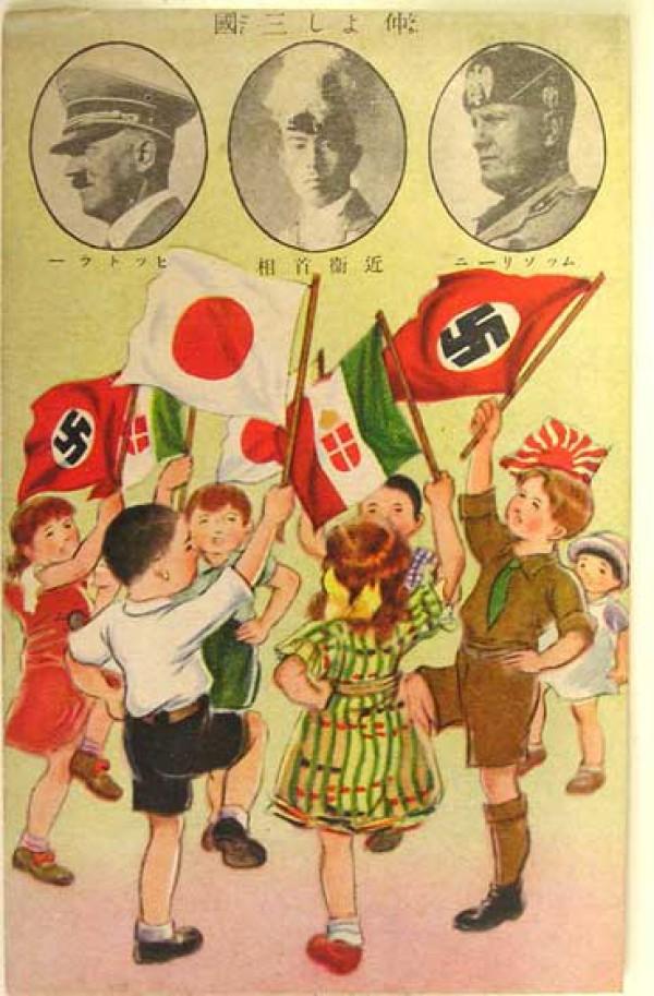 1938_Naka_yoshi_sangoku-e1348507096331