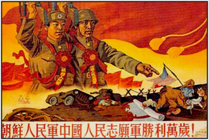 chinese_poster