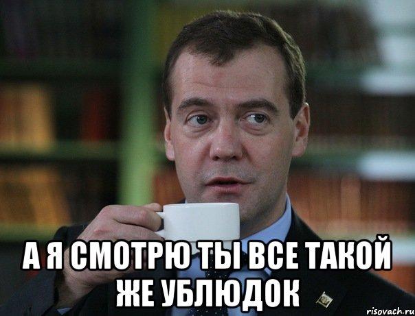medvedev-spok-bro_8355703_orig_