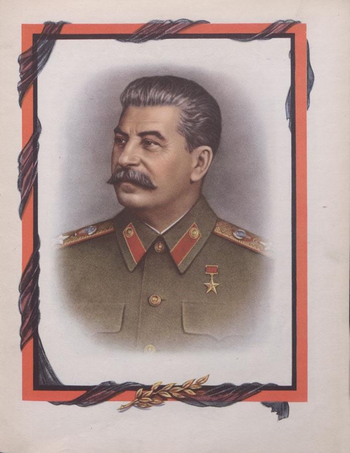 murzilka_1953_04-3