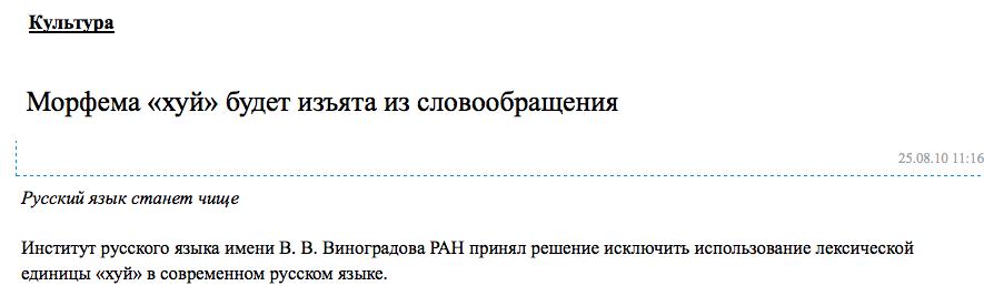 Screen shot 2014-04-06 at 6.43.14 PM