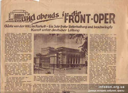 prilozhenie_k_gazete_borba_leto_1943_g