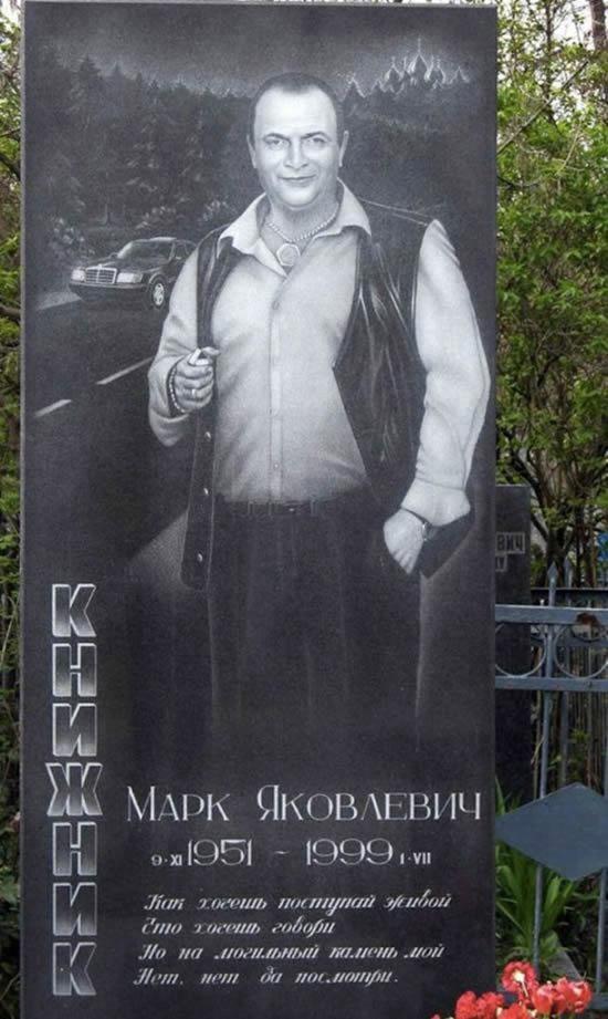 russian_mafia_gravestones_7