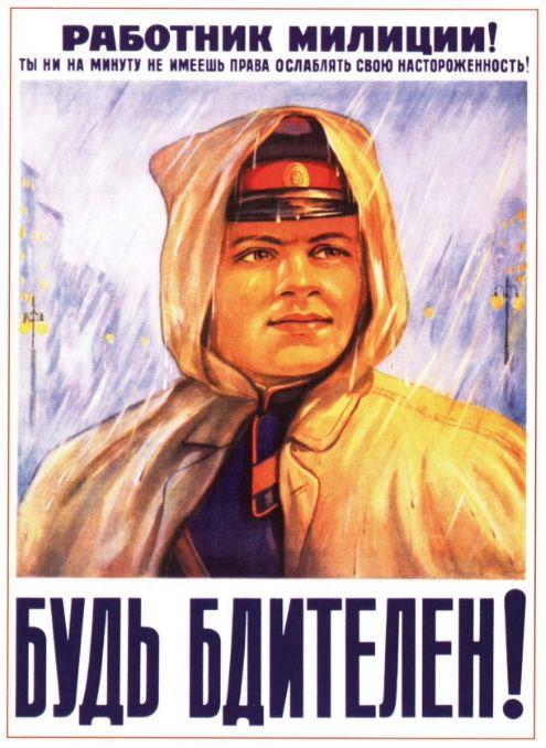 1326447038_kino-ussr.ru-bor12
