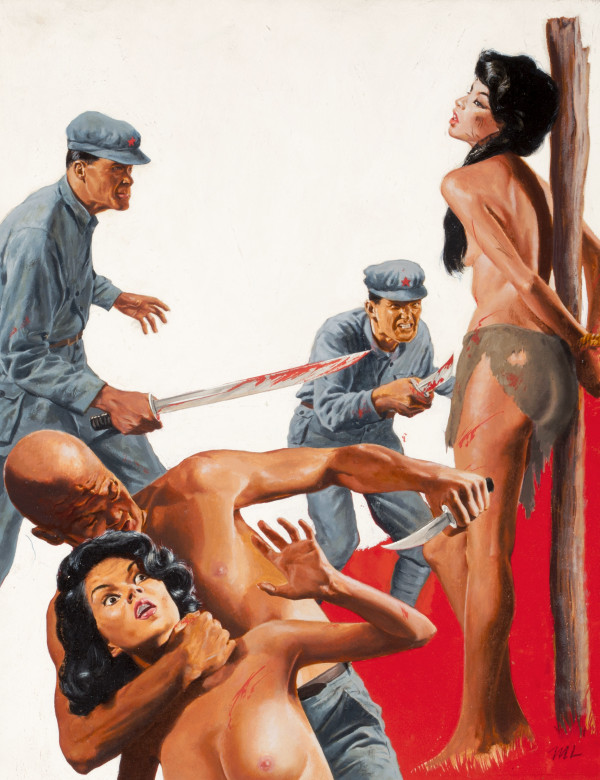 Rape-of-the-Chinese-Guerrilla-Girls-600x780
