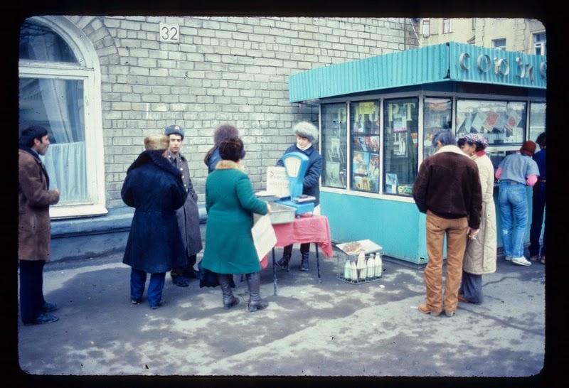 Donetsk, Ukraine in 1984 (3)