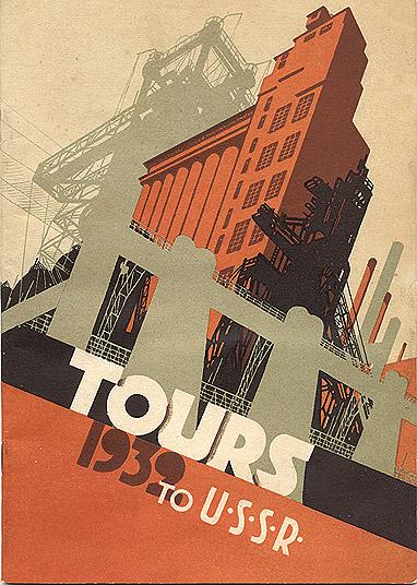 tour_ussr_wi
