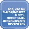 Social_network_post_r100