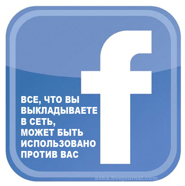 Social_network_post_r