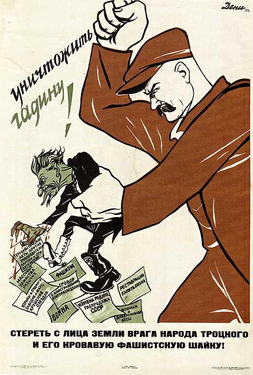 trotsky_poster_destroy_verm1