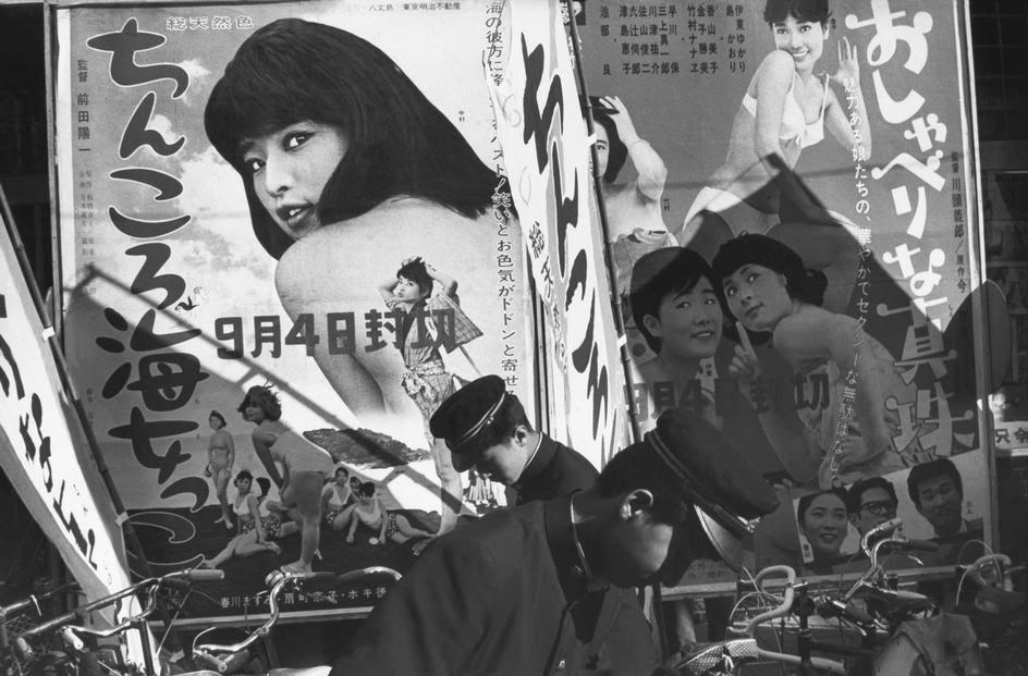 Japan, 1965 (5)