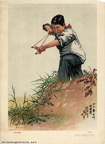 как китайцы ловили воробьев