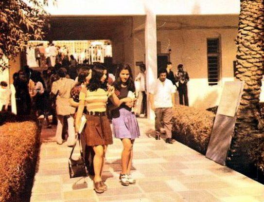 in-baghdad-university-1970s