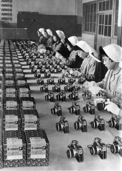 canon p assembly line