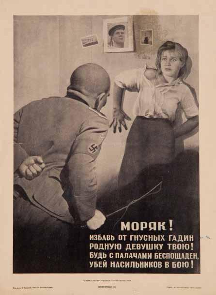 Koretsky-p131