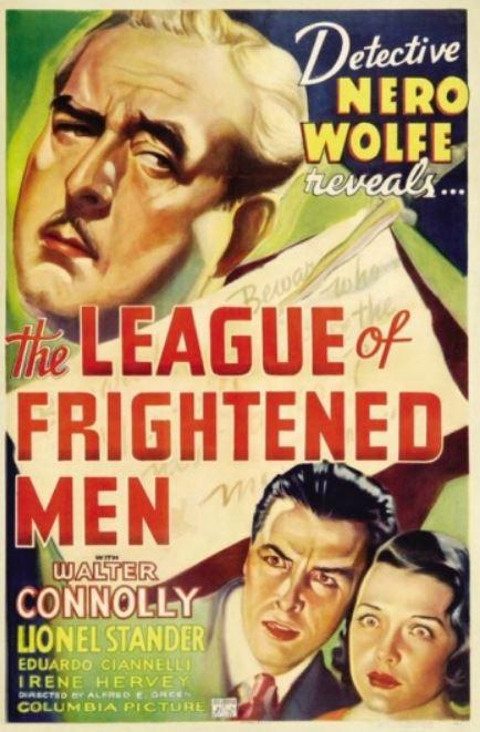Лига перепуганный мужчин