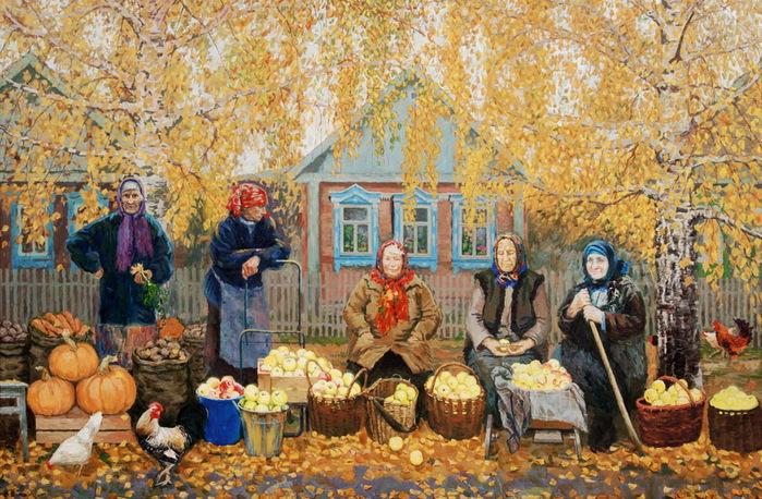 Янаки Владимир Викторович. Щедрая осень.