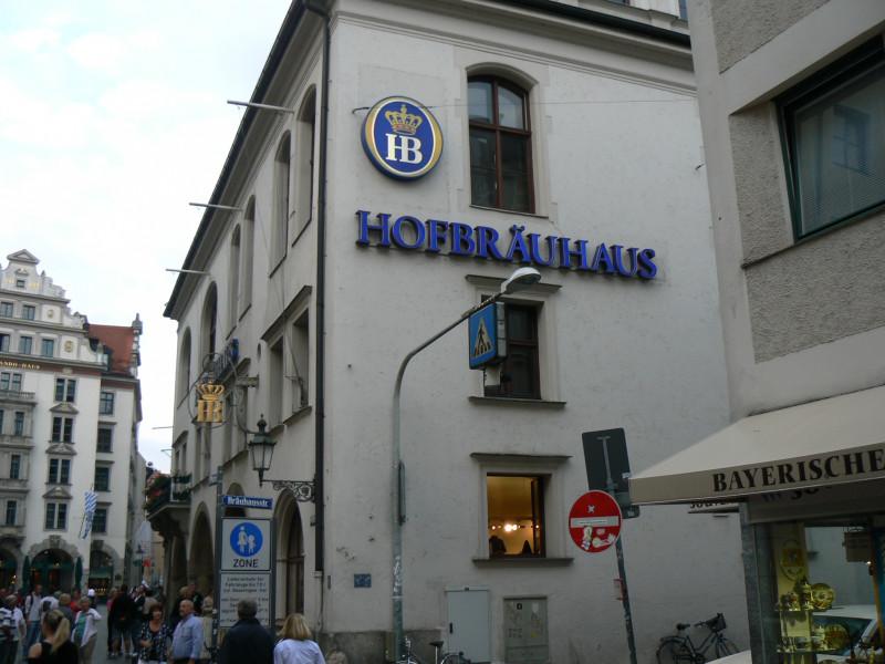 Хофбройхаус