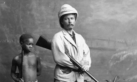 Африканский охотник