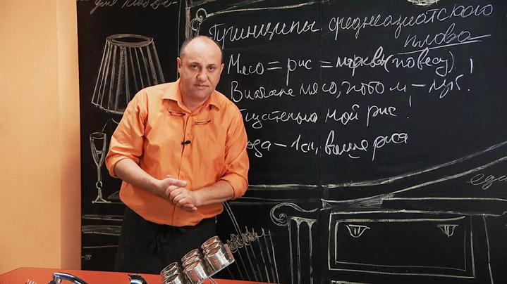 Илья Лазерсон