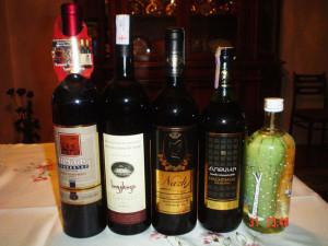 вино кп2