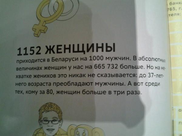 20141104_153217.jpg