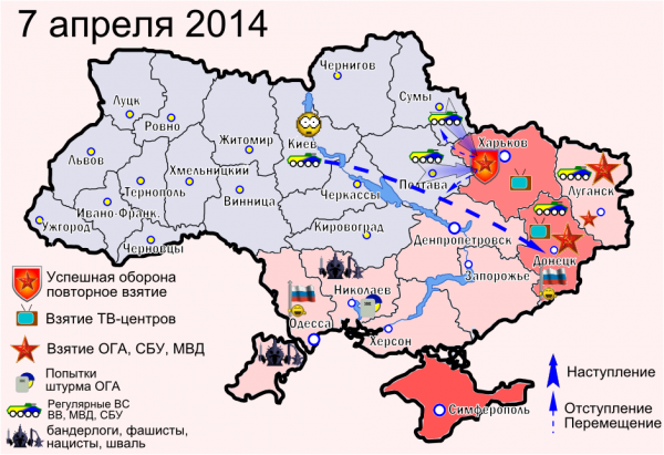 Ukraine_map_07