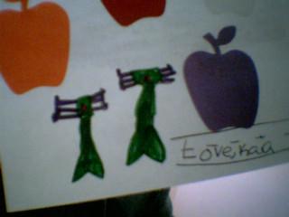 Love Kaia