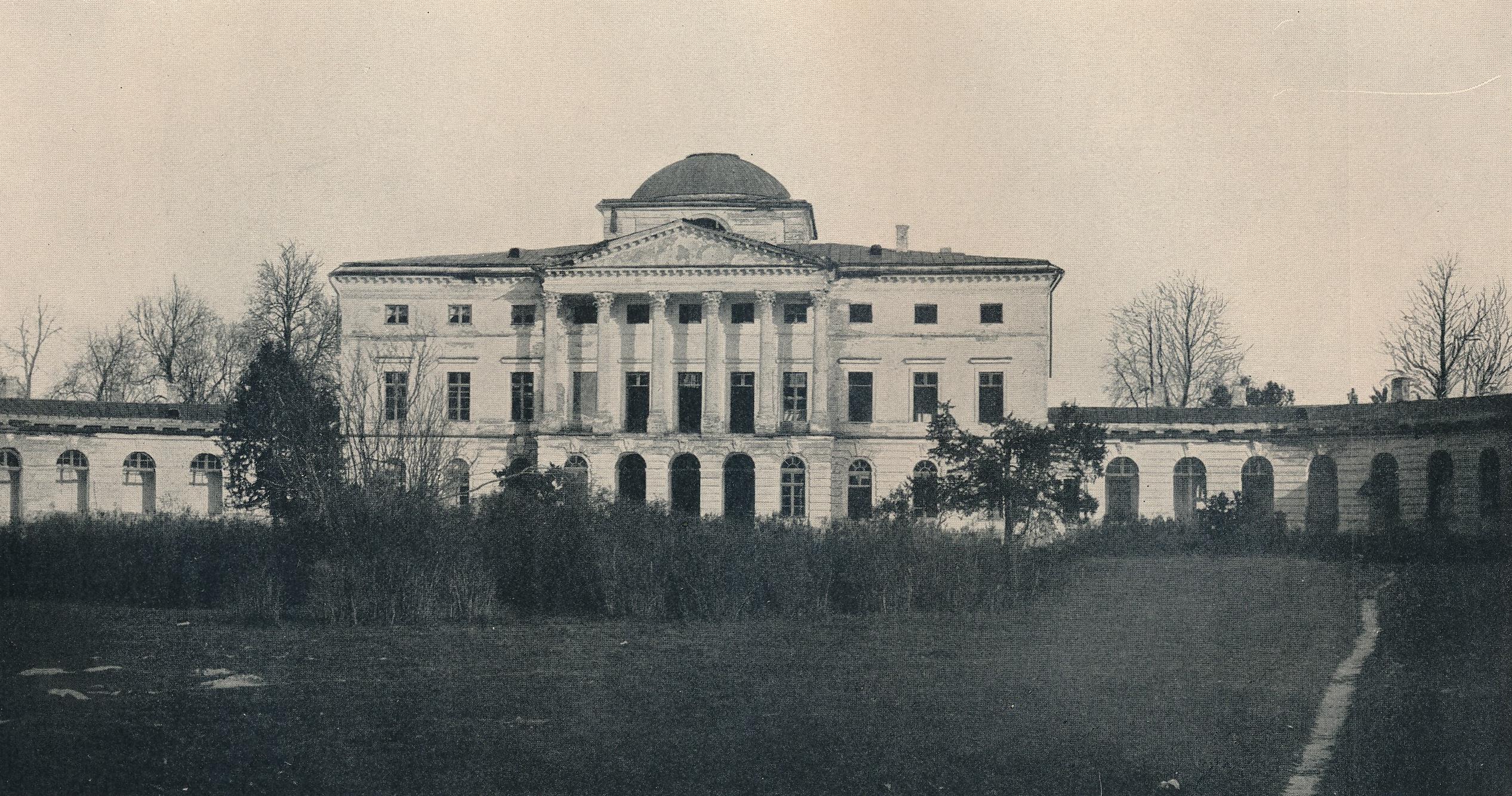 Общий вид дворца