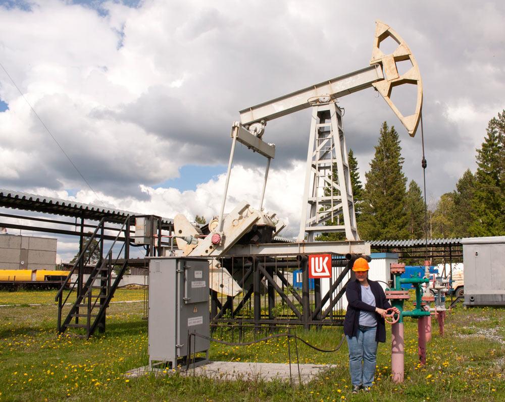 Тюмень. Нефть начинается с образования