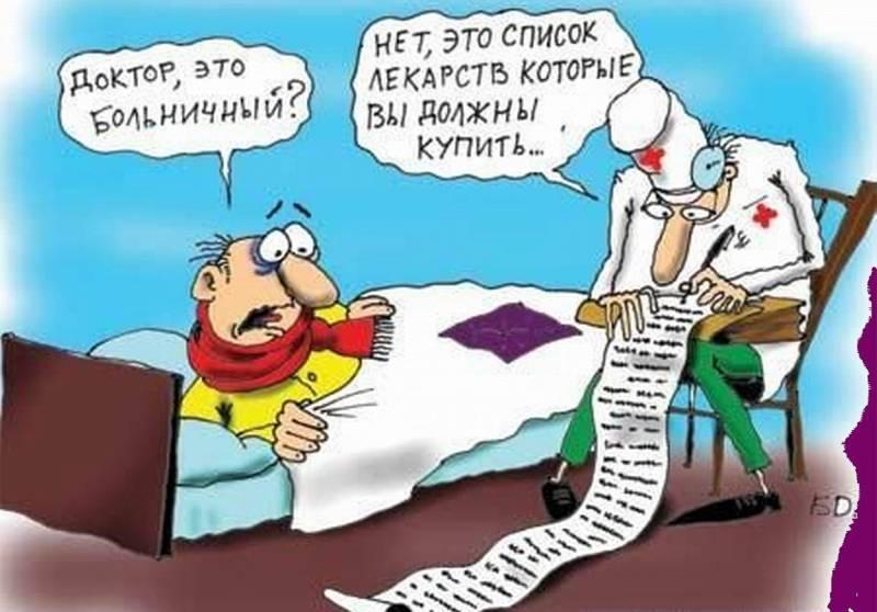 Перестанем кормить фарму ))) Заметки нищеброда