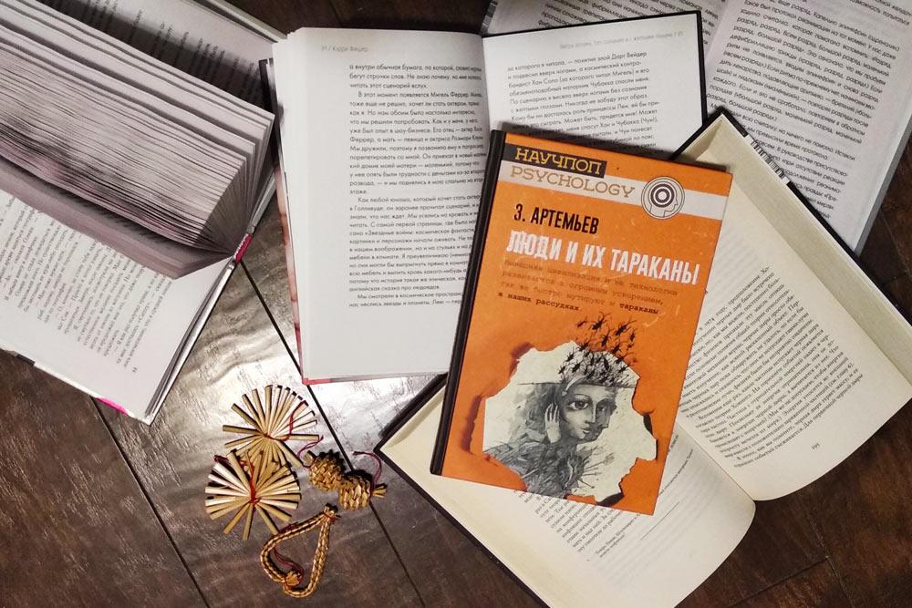 Как мир деградирует от гаджетов и интернета. Читаем в книга Захара Артемьева «Люди и их тараканы»
