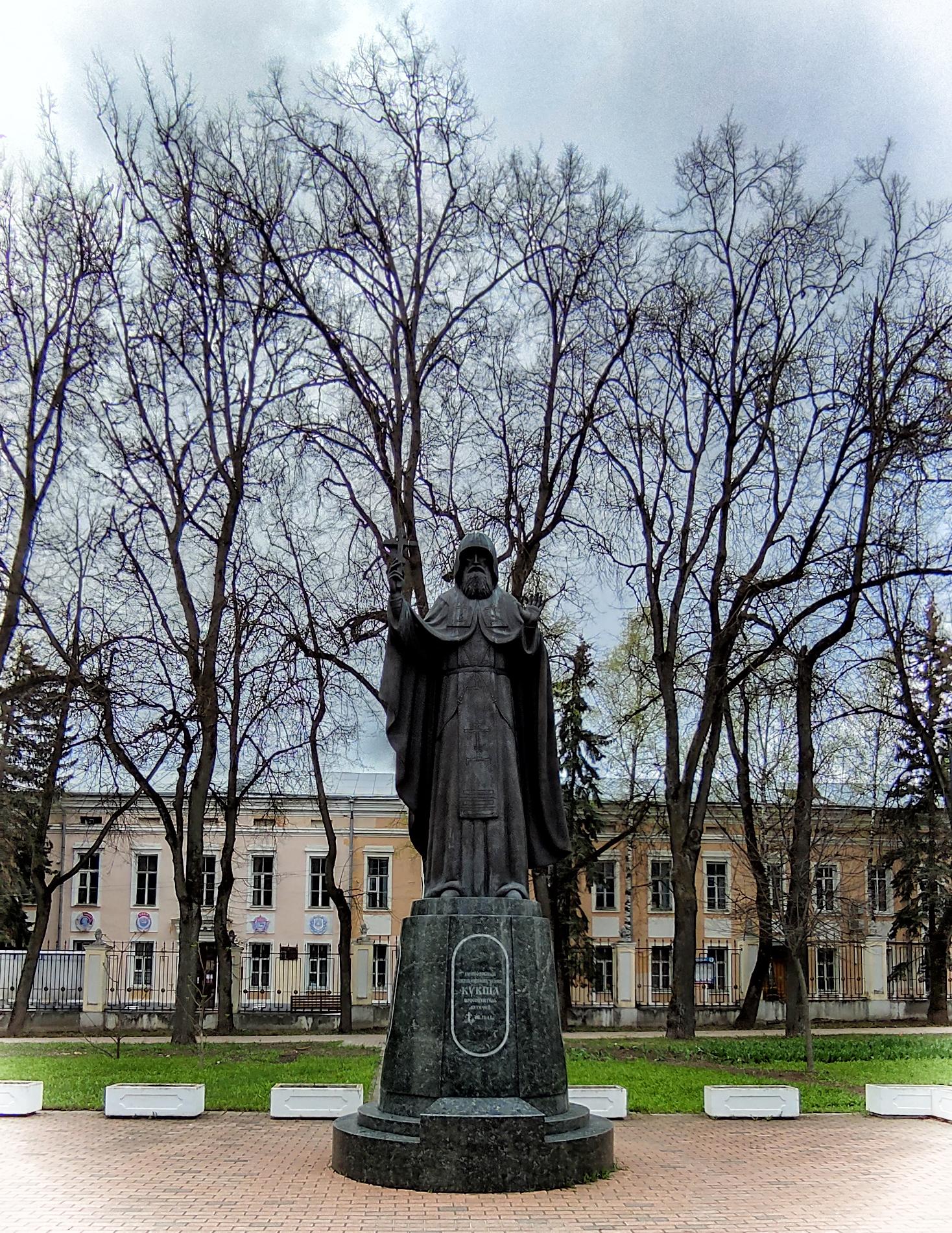 памятник Кукше Печерскому