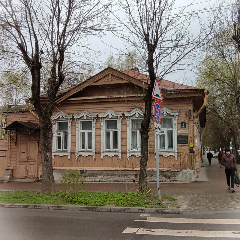 Дом, где Циолковский прожил последние два года жизни