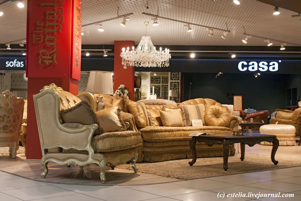 Покупка дивана в Гранде. Инструкция в картинках. Роскошный диван