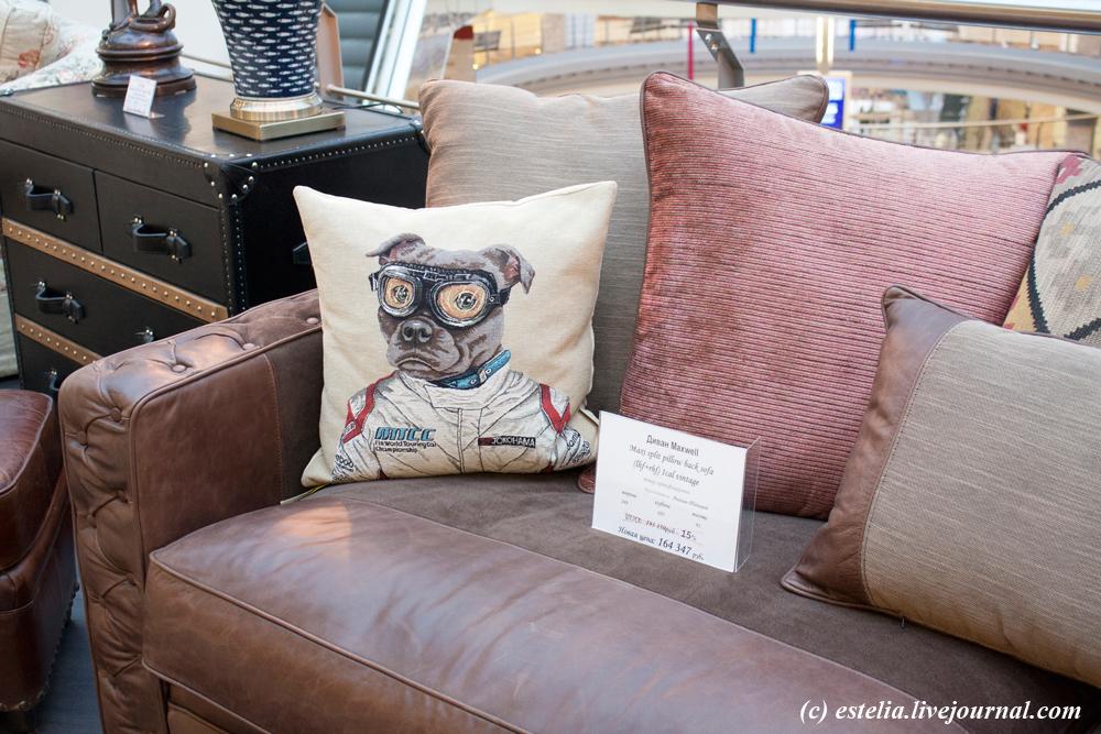 диван подушка с собакой