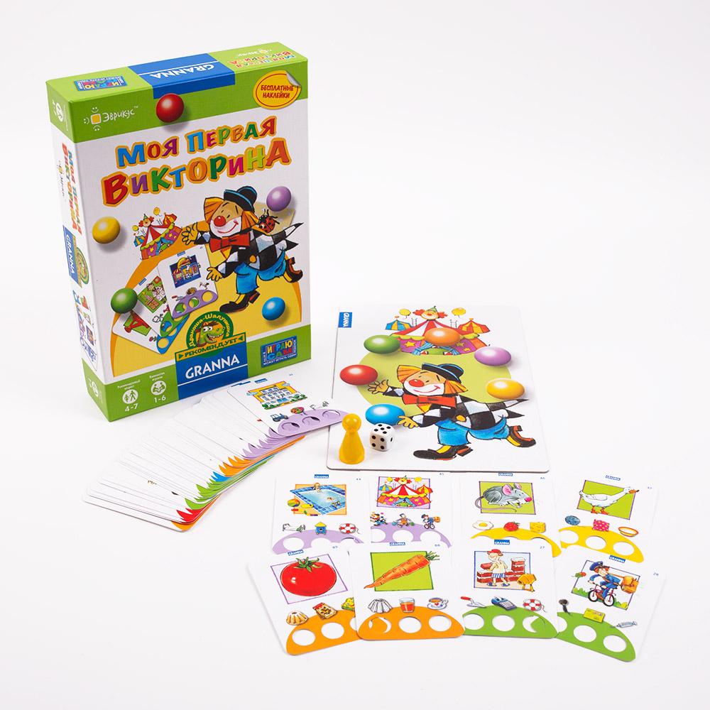 Игра для детей и любящих родителей