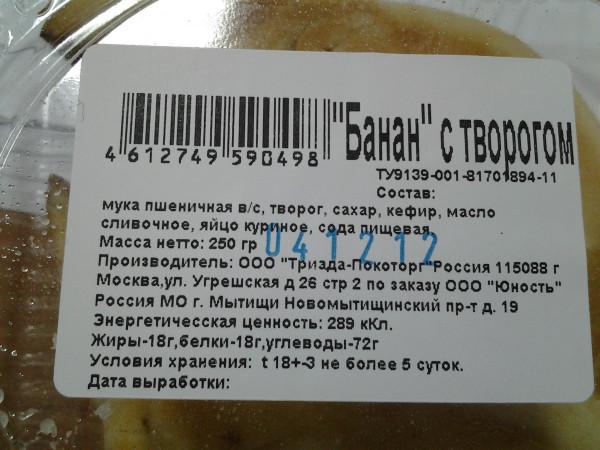 20121205_103500