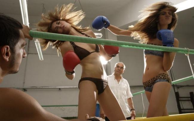 бокс женский