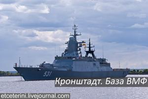 KronstadtFleet